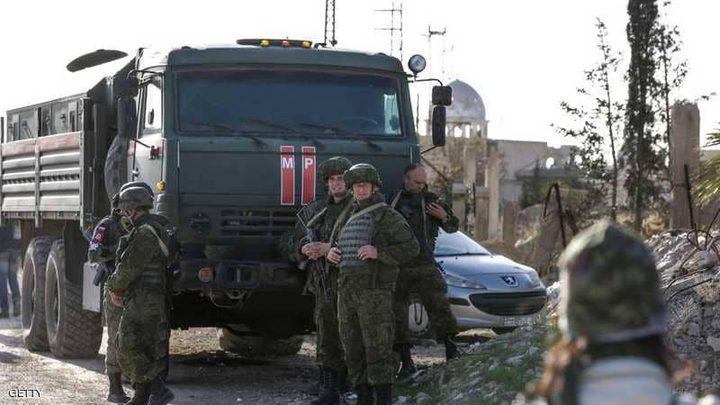 بعد الفراغ الأميركي.. الروس يرسمون الخريطة الجديدة بسوريا