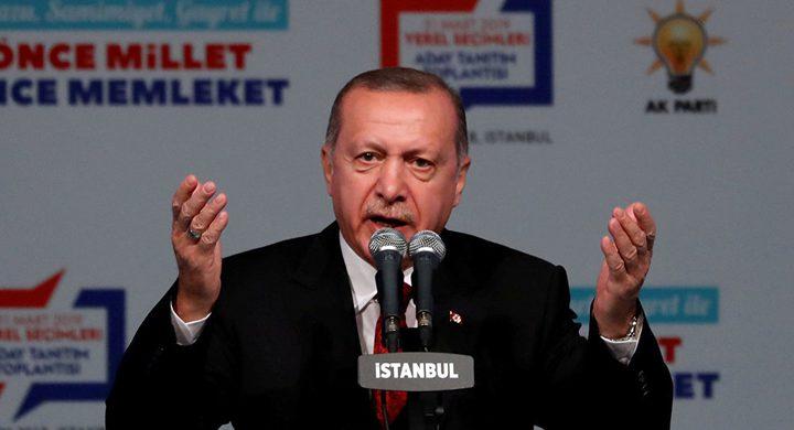 أردوغان لـ نتنياهو: أنت طرقت الباب الخطأ