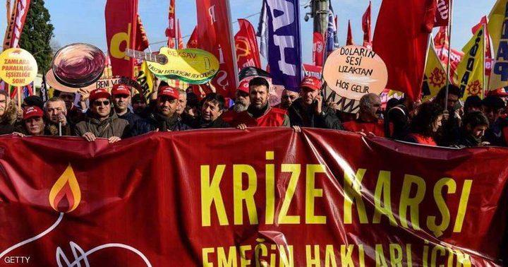 آلاف الأتراك يتظاهرون احتجاجا على الغلاء