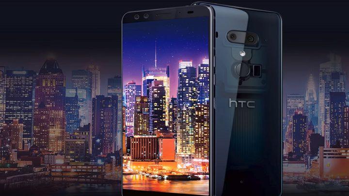 """HTC"" تعود للأسواق بهواتف جديدة"