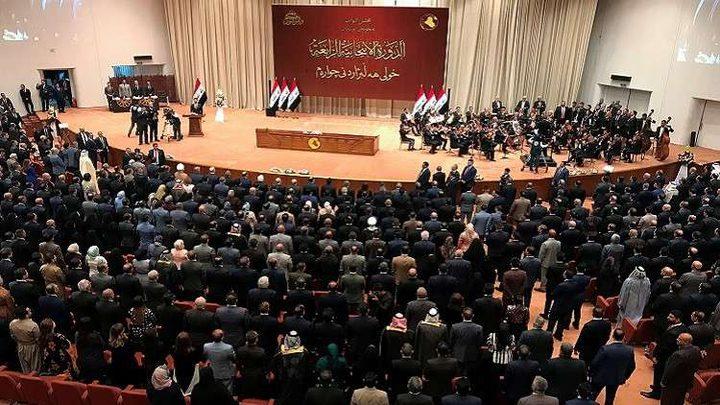 المعاشات التقاعدية لأعضاء البرلمان العراقي تنكمش