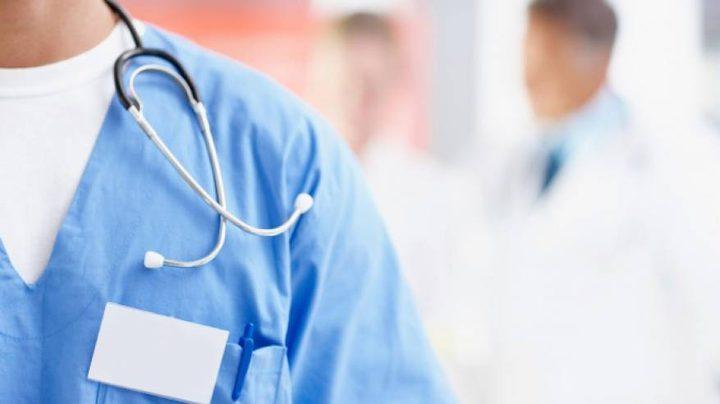 وزارة الصحة تطالب موظفيها بإلتزام أماكن عملهم