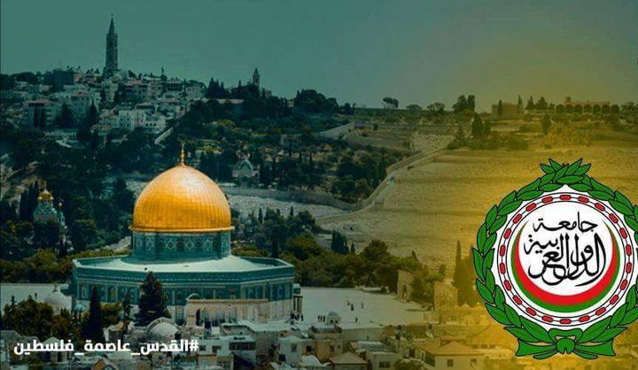 """القدس عاصمة فلسطين """"طابع عربي موحد لعام 2019"""""""