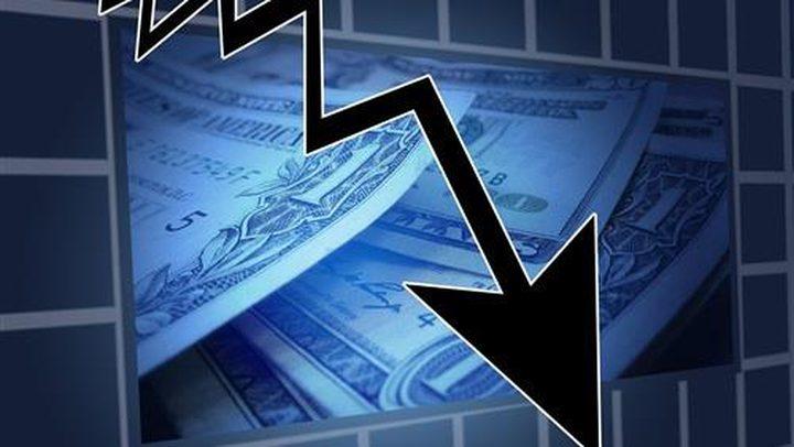 العالم يشهد أزمة مالية كل عشر سنوات تقريباً
