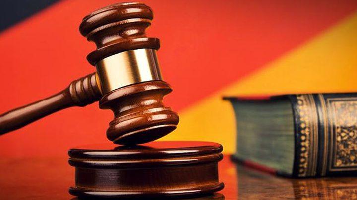 نص قرار المحكمة الدستورية بشأن حل التشريعي وإجراء الانتخابات