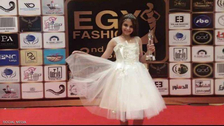 أصغر عارضة أزياء في مصر.. عمرها 10 سنوات وتقتحم عالم الموضة