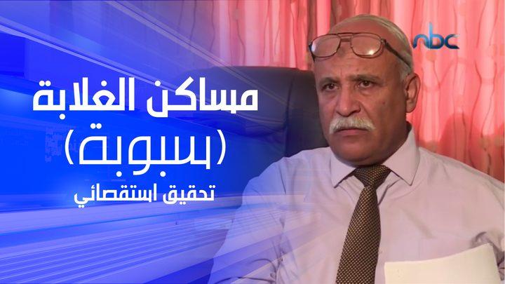 تحقيق يكشف تورط وزارة تديرها حماس في قضايا فساد