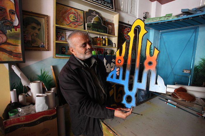 هاشم كلوب ، 59 عاما ، فنان فلسطيني ، يعمل في ورشة العمل في مدينة غزة في 26 ديسمبر 2018. Kalloub لديه رسم وموهبة في الخط ، خذها كعمل منذ 38 عاما لدعم عائلته