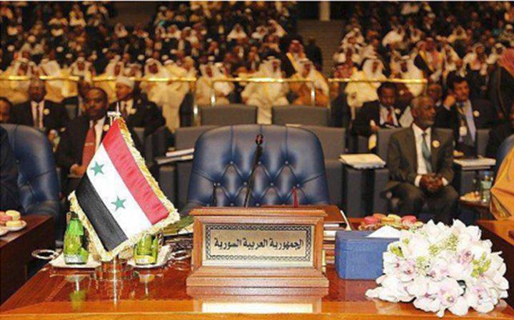 الجامعة العربية بانتظار عودة سوريا إلى مقعدها الشاغر