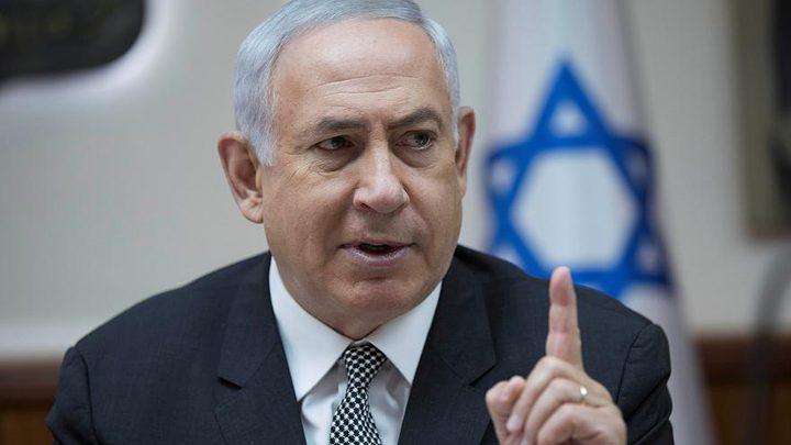 """نتنياهو: لن أستقيل """"تحت أي ظرف"""""""
