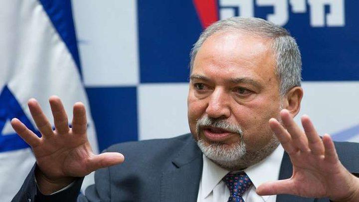 ليبرمان: ماذا فعلت حكومة الاحتلال سوى مناشدة مصر لتهدئة حماس