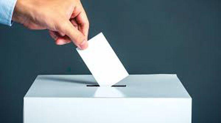 تحديد موعد انتخابات غرفة تجارة وصناعة طولكرم