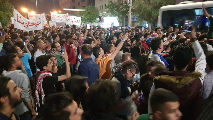 الاردن: اعتصام للمطالبة بحكومة انقاذ وطني