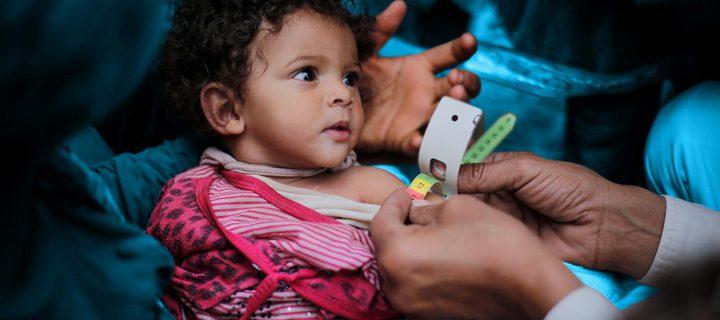 اليونيسف: العالم فشل بحماية الأطفال في 2018