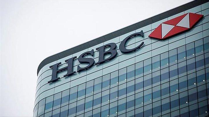 بنك HSBC يسحب استثماراته من شركة إسرائيلية تصنع أسلحة