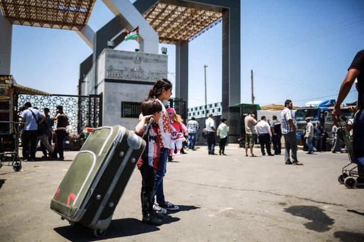 تنويه هام صادر عن إدارة معبر رفح جنوب قطاع غزة