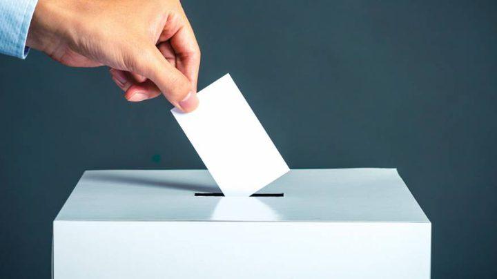 """تحديد موعد انتخابات """"تجارة وصناعة"""" جنوب الخليل"""