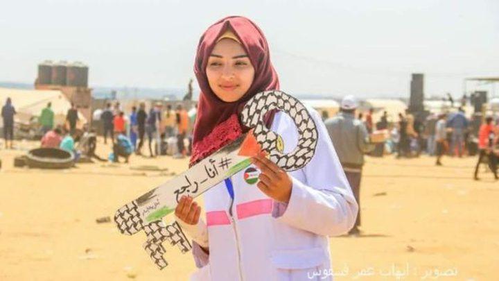 نيويورك تايمز: الاحتلال تعمد قتل المسعفة رزان النجار