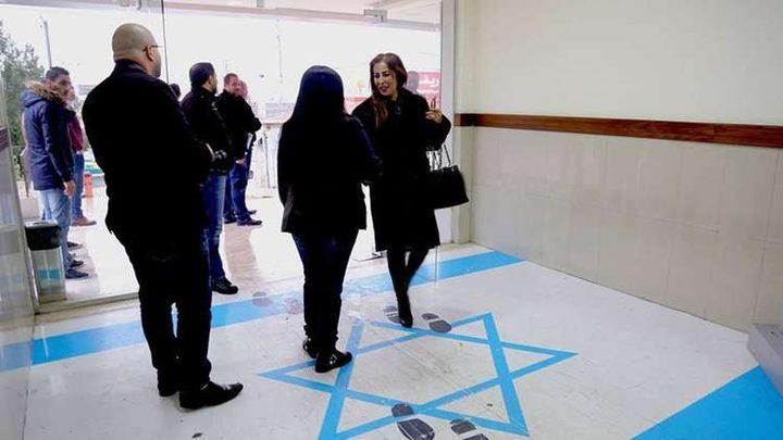 الأردن يعلق على دوس الوزيرة غنيمات على العلم الإسرائيلي