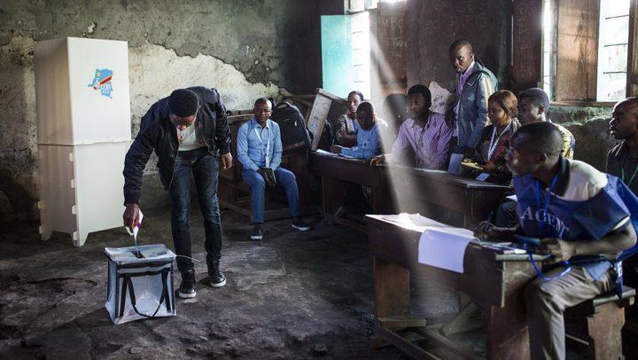 بدء التصويت في الانتخابات الرئاسية شرق الكونغو الديموقراطية
