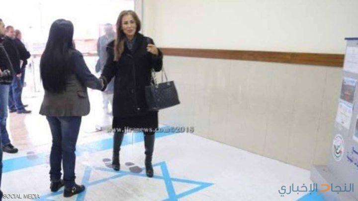 اسرائيل تستدعي الملحق الأردني بسبب بسبب صورة غنيمات