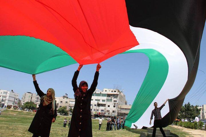 الإحصاء: 13 مليون فلسطيني في العالم في 2018
