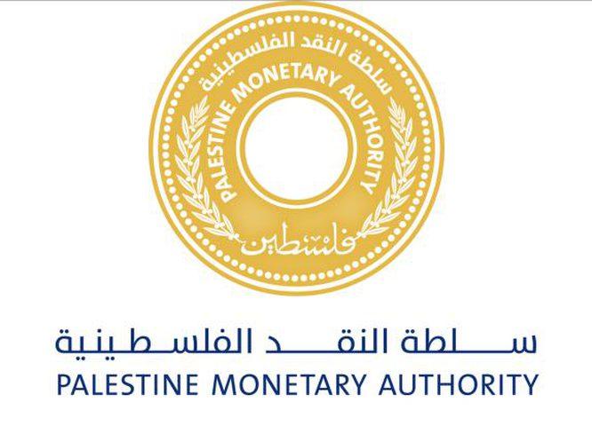 مؤشر سلطة النقد: تراجع في الضفة وتحسن في غزة في كانون الأول