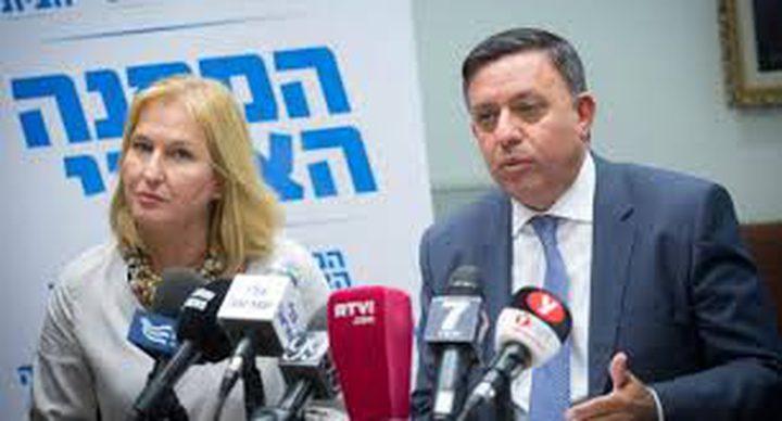 """حزب العمل الإسرائيلي ينهي شراكته مع حزب """"ليفني"""""""