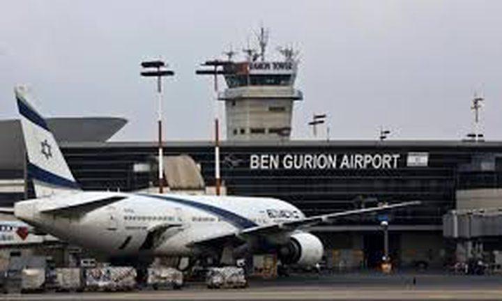 (إسرائيل) تفتتح مطارا يطل على السعودية