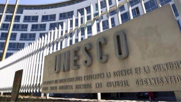 """رسميًا.. """"اسرائيل"""" تنسحب من منظمة """"اليونسكو"""""""