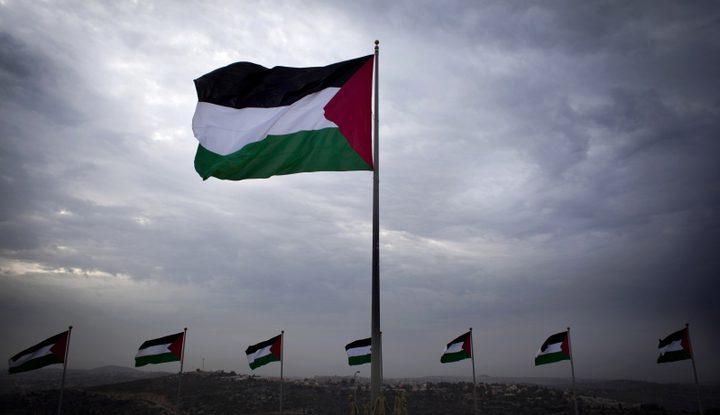 هل تَتَعهَّد الـ(2019) الفلسطينيين بتحقيق الأهداف؟