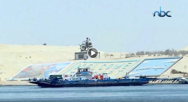 """حكومة الاحتلال تعتزم الموافقة على مشروع """"قناة البحرين"""""""