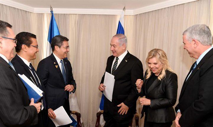 """مسؤول اسرائيلي يزعم: دولة """"هندوراس"""" ستنقل سفارتها إلى القدس"""