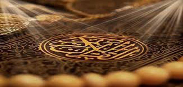 الأزهر يعلن عن أول مسابقة عالمية لحفظ القرآن