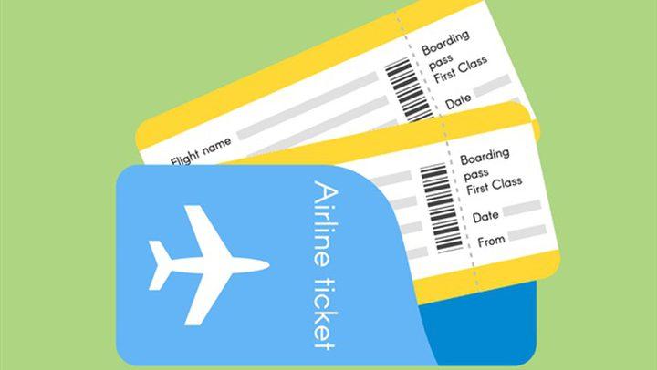الطريقة الأمثل للحصول على أرخص تذكرة طيران