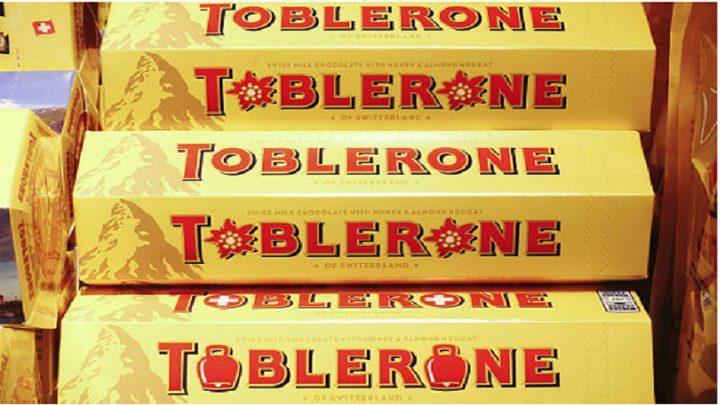 صورة في شعار شوكولاتة شهيرة كانت مخفية عن أعين الجميع!