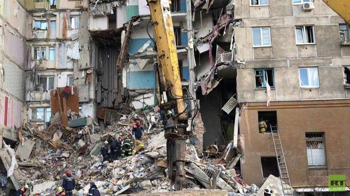 روسيا:لا آثار لمتفجرات بالمبنى المنهار في ماغنيتوغورسك