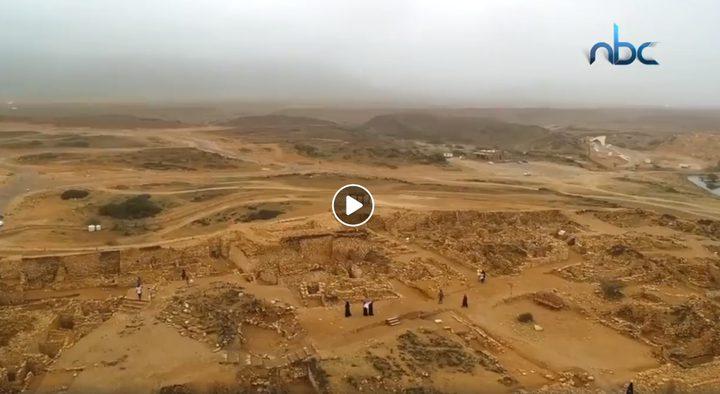 تذكرة سفر لمدينة صلالة في سلطنة عمان