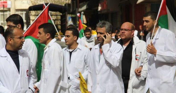 نقابة الاطباء تقرر وقف الاجراءات الإحتجاجية