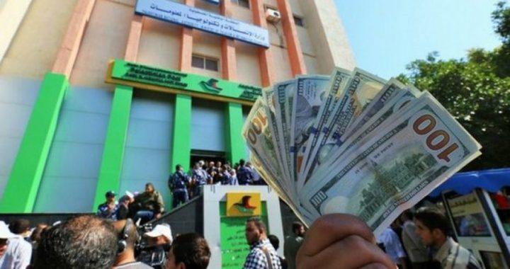 الدفعة المالية القطرية  الثالثة تصل غزة الأسبوع المقبل