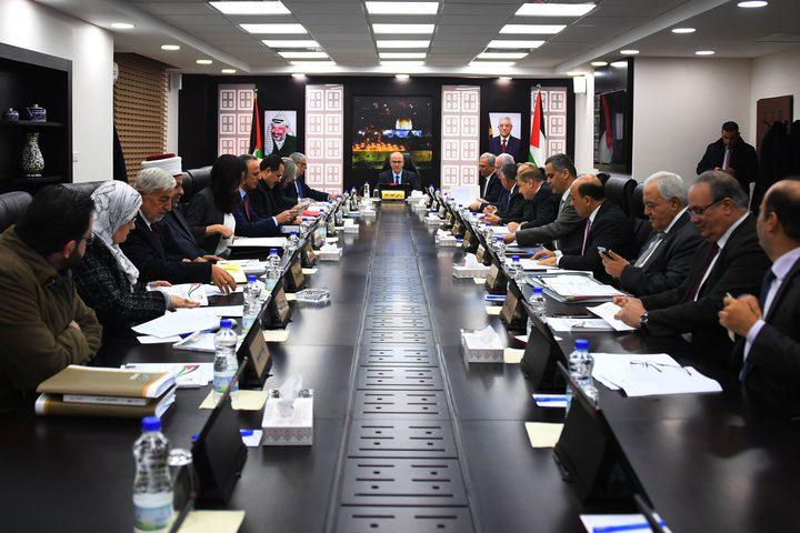اجتماع مجلس الوزراء في جلسته رقم (235)