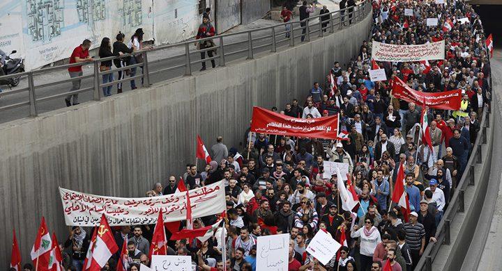 إضراب عام في لبنان اليوم للمطالبة بتشكيل الحكومة