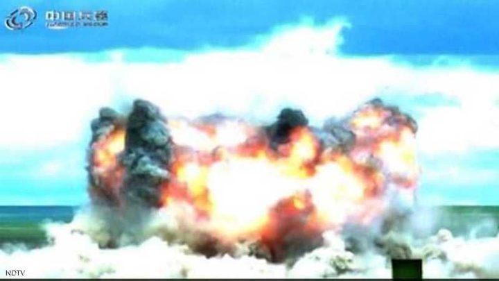 """الصين تفجر """"أم قنابلها"""".. بماذا تتفوق على نظيرتها الأميركية؟"""