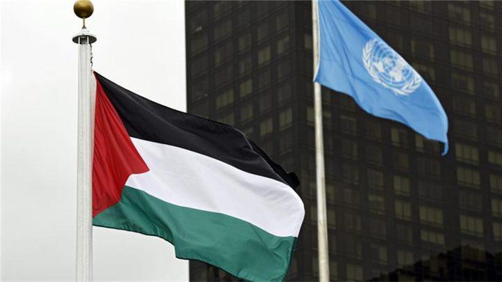 فلسطين تبعث 3 رسائل متطابقة للأمم المتحدة