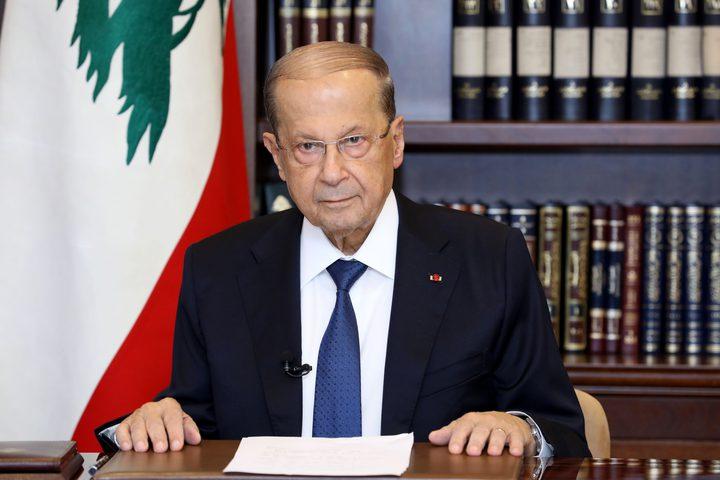 عون: خلافات سياسية لا تزال تعرقل تشكيل الحكومة