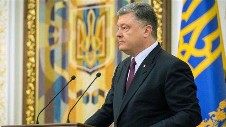 مقتل الحارس الشخصي لرئيس أوكرانيا