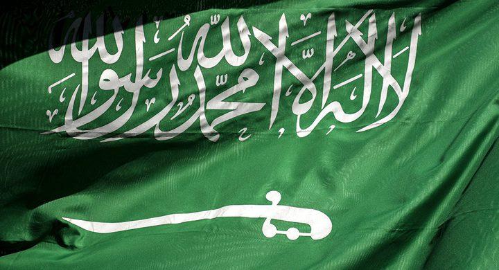 """السعودية... تطبيق """"أنت طالق"""" برسائل قصيرة"""