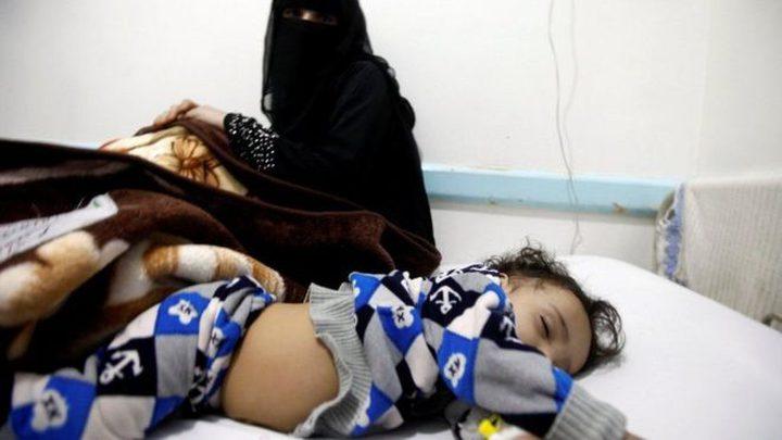 """الحرب في اليمن: علماء يكشفون """"مصدر وباء الكوليرا القاتل"""""""