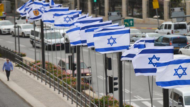 """""""إسرائيل"""" تطالب الدول العربية بتعويضات بقيمة 250 مليار دولار"""
