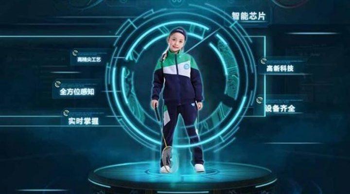 """الصين تستخدم """"زياً ذكياً"""" لتعقب الطلاب"""